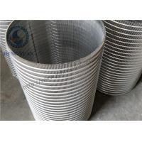 Buy cheap Stainless Steel 316 Wedge Wire Basket , Wire Strainer Basket High Efficient from wholesalers