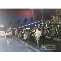 Buy cheap 24 Seats 5D Theater System With Electric Motion 5D Chair Play Roller Coaster Film In Mall from wholesalers