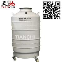 Buy cheap TIANCHI Cryogenic Vessel 60L Liquid Nitrogen Tank Price from wholesalers