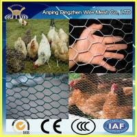 Buy cheap chicken wire fencing rolls prices from wholesalers