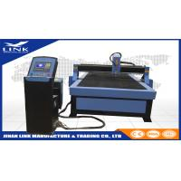 Buy cheap High Speed CNC Portable Plasma Cutting Machine For Advertising Industry from Wholesalers