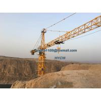 Buy cheap 12TONS QTZ7030 Building Construction Materials Tower Crane 70M Boom from wholesalers