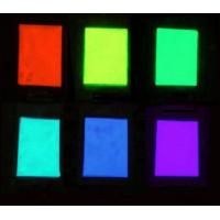 Buy cheap Photoluminescent Pigment from wholesalers