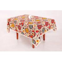 Buy cheap Sun Flower Pattern Custom Printed Tablecloths With Elegant Lace Trim from wholesalers