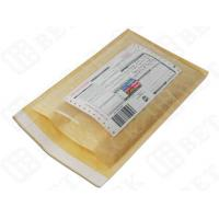 "Brown Self Adhesive Bubble Wrap Shipping Envelopes 180*260"""