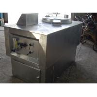 Buy cheap Touch Controller High Speed Mixer Granulator GHL-250 Horizontal Rapid Mixture Granulator product