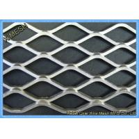 Buy cheap Light Colour Stainless Steel Expanded Metal Grating Fit Engineering Projects from wholesalers