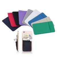 Buy cheap Hot New Elastic Lycra Mobile Phone Wallet Business Credit ID Card Holder Travel Passport Cover Pocket from wholesalers
