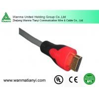 Buy cheap Ultra Slim HDMI Cable with RedMere Technology - 15 Feet product