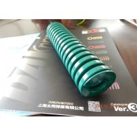 Buy cheap Good elasticity   excellent heat resistanc green   mold spring for vacuum cleaners from wholesalers