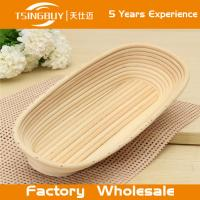 Buy cheap Hot sale Eco-friendly bamboo basket-bamboo proofing basket-bamboo bread proofing basket from wholesalers