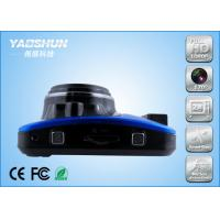 Buy cheap 2.4 LCD Mini 170°CarCamera Motion Detect for Driving Recorder, Two Colors product