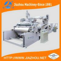 Buy cheap Automatic Roll Change Extruder T Die Film Melting Coating Roll to Roll Lamination Machine from wholesalers
