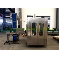 Buy cheap 1.5Kw Automatic Aluminum Screw Cap Capping Machine Glass Bottle Filling Machine from wholesalers