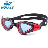 Buy cheap Comfortable Swim Goggles For Adults from wholesalers
