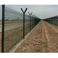 Buy cheap Plastic Coating Security Iron Wire Mesh Fence Razor Barb Wire For Jail from wholesalers