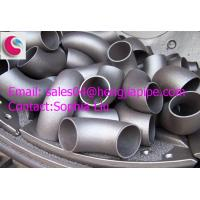 Buy cheap long radius 1.5D steel elbow from wholesalers