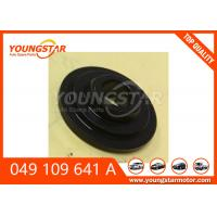 Buy cheap Spring Valve Plate Cylinder Head Repairs 049 109 641 A For Volkswagen AAB 049-109-641-A product