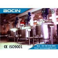 Buy cheap 3 in 1 Washing Pharmaceuticals Agitated Nutsche Filter Dryer BOCIN from wholesalers