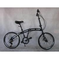 Buy cheap 20 Shimano 21 speed Aluminum Alloy Folding bike/folding bicycle from wholesalers