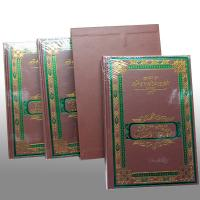 Buy cheap Customized Hardcover Book Printing Service With Glossy Lamination Cover from wholesalers