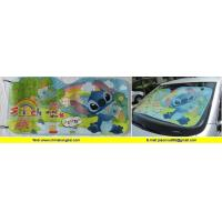 Buy cheap Car Sun Shade (windshield) --- promotional gift from wholesalers
