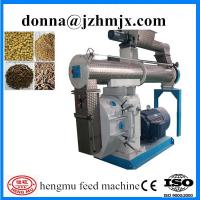 Buy cheap Durable large load capacity hot sale small chicken feed pellet mill price from wholesalers