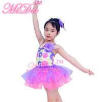 Buy cheap Purple Solo Performance Curved Hem Skirt Floral Sequin Kids Dance Outfits from wholesalers