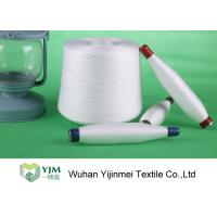 Buy cheap Raw White 100% PSF Polyester Sewing Yarn On Plastic Tube 20s - 60s Count from wholesalers