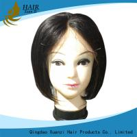 Buy cheap Fashion Short Style Human Hair Bob Wigs , African American Human Hair Weave from wholesalers