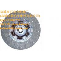 Buy cheap Clutch Cover & Disc NDD001 product