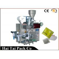 Buy cheap 15g automatic tea bag packaging machine And Tag Inner Outer Tea Bag Packing from wholesalers