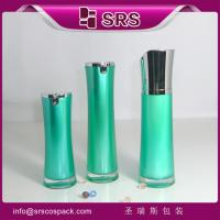 Buy cheap special shape A093 airless cosmetic bottle from wholesalers
