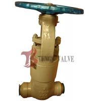 Buy cheap Pressure Sealing Cast Steel Gate Valve for High Pressure ANSI 1500LB / 2500LB from wholesalers