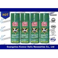 Buy cheap OEM 300ML Home Insecticide Spray , Powerful Insect Repellent Spray from wholesalers
