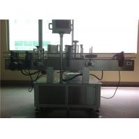 Buy cheap CE Round Bottle Sticker Labeling Machine For PET Beverage / Drinks Industry from wholesalers