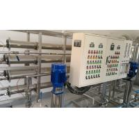 Buy cheap Water Purification System and Ultra Pure Water System for Clean Rooms Equipment from wholesalers