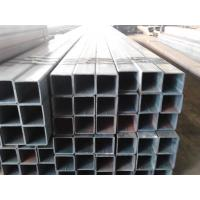 Buy cheap S275JRH hot finished square hollow sections with fixed length from wholesalers