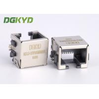 Buy cheap Fully shield rj45 extra low profile LAN jack, 8p8c ethernet connector SMD from wholesalers