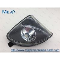 Buy cheap Car Headlight Covers Fog Light Glass Replacement / Fog Light Housing from wholesalers