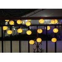 Buy cheap 20 Paper Lantern Motion Sensor Led Night Light Multi - Color For Party Decoration from wholesalers