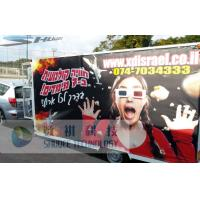 Buy cheap Popular Moving Mobile Truck 7D Cinema In Israel , 6 Seats Inside product