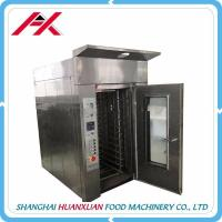 Buy cheap 16 Trays Automatic Energy Saving Bakery Rotary Oven Stainless Steel Body from wholesalers