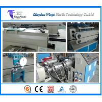 Buy cheap HDPE Plastic Pipe Plant , High Speed Extrusion Machine Made In China from wholesalers