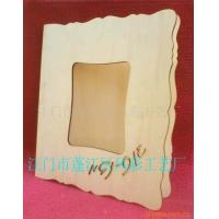 Buy cheap Wooden Frame from wholesalers