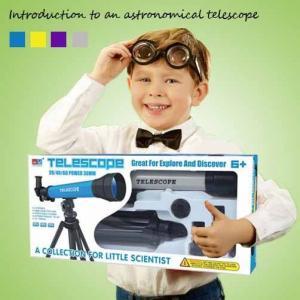Buy cheap Children Astronomical Refractor Telescope Monocular Lightweight 48 * 9 * 23cm product
