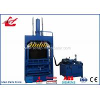 Buy cheap Small Cardboard Compactor Machine , Portable Cardboard Baler Machine Easy Operate from wholesalers