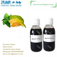 Buy cheap Hot selling high concentrated PG/VG Based pure flavour Black Devil flavor for from wholesalers