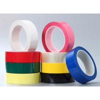 Buy cheap Color Green PET Polyester Mylar Tape Coating With Acrylic Glue insulation tape from wholesalers
