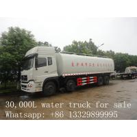 Buy cheap 2017s best price CLW Brand 2000 gallon to 4000 gallon  cistern truck for sale, good price from wholesalers